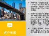上海簽證翻譯