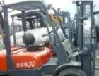 六安二手合力叉车供应,二手杭州叉车出售,保修半年。