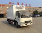 南宁低价出售4米2江铃顺达冷藏车保温车冷冻车