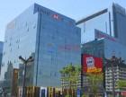 免费选址 西安CBD金融中心1100平米长安国际