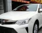 丰田凯美瑞2015款 凯美瑞 2.0G 自动 D-4S 豪华版