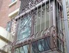 专业制作不锈钢护网 金刚网 断桥铝门窗