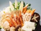 成都寿司 日本料理 免费加盟 一对一培训 免费试学