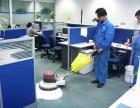 嘉定区马路保洁公司 专业地毯清洗 办公椅清洗 地面清洗