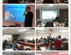 1月7日(北京)全国膝关节精细解剖与系统治疗高级研修班