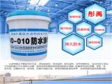 山东优质的钢结构防水涂料品牌_求购钢结构防水涂料
