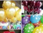 大同美皇专业团队打造惊喜气球装饰