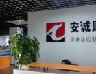 杨浦中原注册公司代理记账公司变更解异常黑户注册商标整账补账