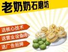 早餐加盟在广东开一家早餐店,早餐利润有多高?