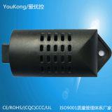 塑料 温湿度传感器外壳壳体 烟感器盒 塑