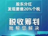 2020年北京营业执照丢失了怎么补办