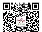 香港海洋公园线+澳门四天三晚游诚信精品团 仅380