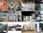 高价回收,书本报纸家电,废铜,电线电缆,库房挤压