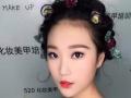 学化妆-淮南520专业化妆美甲培训学校-作品