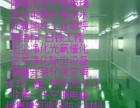 东莞塘厦鑫沣装饰环氧树脂地坪工业防腐地坪工程,环氧防静电地坪
