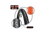 正品正新内外胎26*C1110山地车休闲车车轮胎胎胎高速半光1.