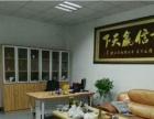 白濠新围村新出单层2000平钢构厂房招租带办公室