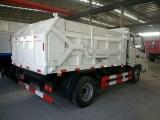 海口市对接式垃圾车直销价格