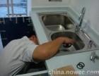 宝山区大华家用水管漏水检测 水暖管道检测维修