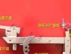 304不锈钢手工船钓鱼竿支架(船架)