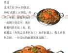 肉蟹煲料5kg 胖子胖哥俩多嘴加盟 干锅