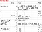 重庆南岸区户外烧烤一条龙服务,重庆户外烧烤架出租!