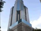 上海石化石油交易中心