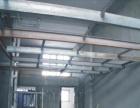 唐山商场二层阁楼底商钢结构钢架隔层夹层制作