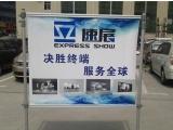 佛山优质铝合金可调高度立柱 户外广告大型背景板 可做热转印画面