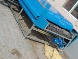 无纺布电烘干式电加热纸塑分离机德州地价转让