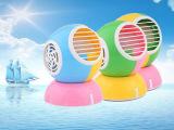 2014活出夏日滋味香味空调扇USB无叶风扇迷你小风扇可制冷送香