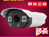 监控摄像机阵列摄像机高清监控摄像头夜视安防器闭路探头视频监控