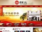 桂林网站建设哪家公司好,价格实惠选【易广网络】