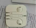 苹果iPhone5S耳机