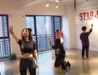 星秀舞蹈培训基地学习专业班街舞 韩舞 周末班学习