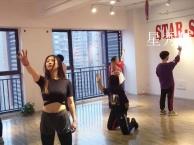 蜀汉路星秀舞蹈 小班培训专业班爵士舞韩舞流行舞 周末班学习