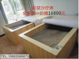 沙疗 沙疗床价格及功效 沙疗有效祛除体内湿气