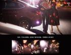 牡丹江婚纱摄影|在牡丹江,拍一套夜景婚纱照要多少钱