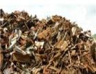甘肃回收公司,庆阳长期高价回收废钢铁