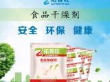 拓普旺生物科技 脱氧剂 干燥剂