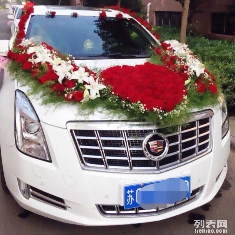 婚车套餐特价-首选结婚吧婚车租赁