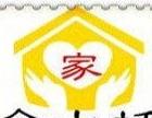 金水桥专业开荒保洁、家庭保洁、单位保洁、外墙清洗等