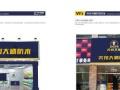 中国健康漆十大品牌中国油漆涂料10强广东省诚信单位