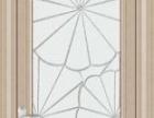 室内门铝合金门窗 不绣钢门 0加盟费 免费上样