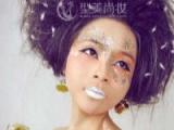 佛山大沥哪里学化妆好 影楼化妆师培训 经典技巧让眼睛更美