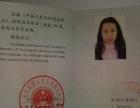 台州催乳师专治奶少石头奶乳腺炎多年经验执证上岗