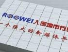 赤峰婚庆网 整合赤峰婚庆行业 诚招运营总裁