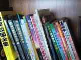 我要搬家这些书不带走了看你需要那本书价格好说都是较