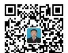 洛阳专业商事、经济律师、刑辩律师、企业法律顾问