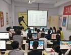 汇材电商淘宝运营推广美工设计全能班临沂市淘宝培训机构